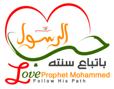essay on prophet muhammad as a role model Chicago dissertation office essay on my role model prophet muhammad need help with college homework homework being helpful.